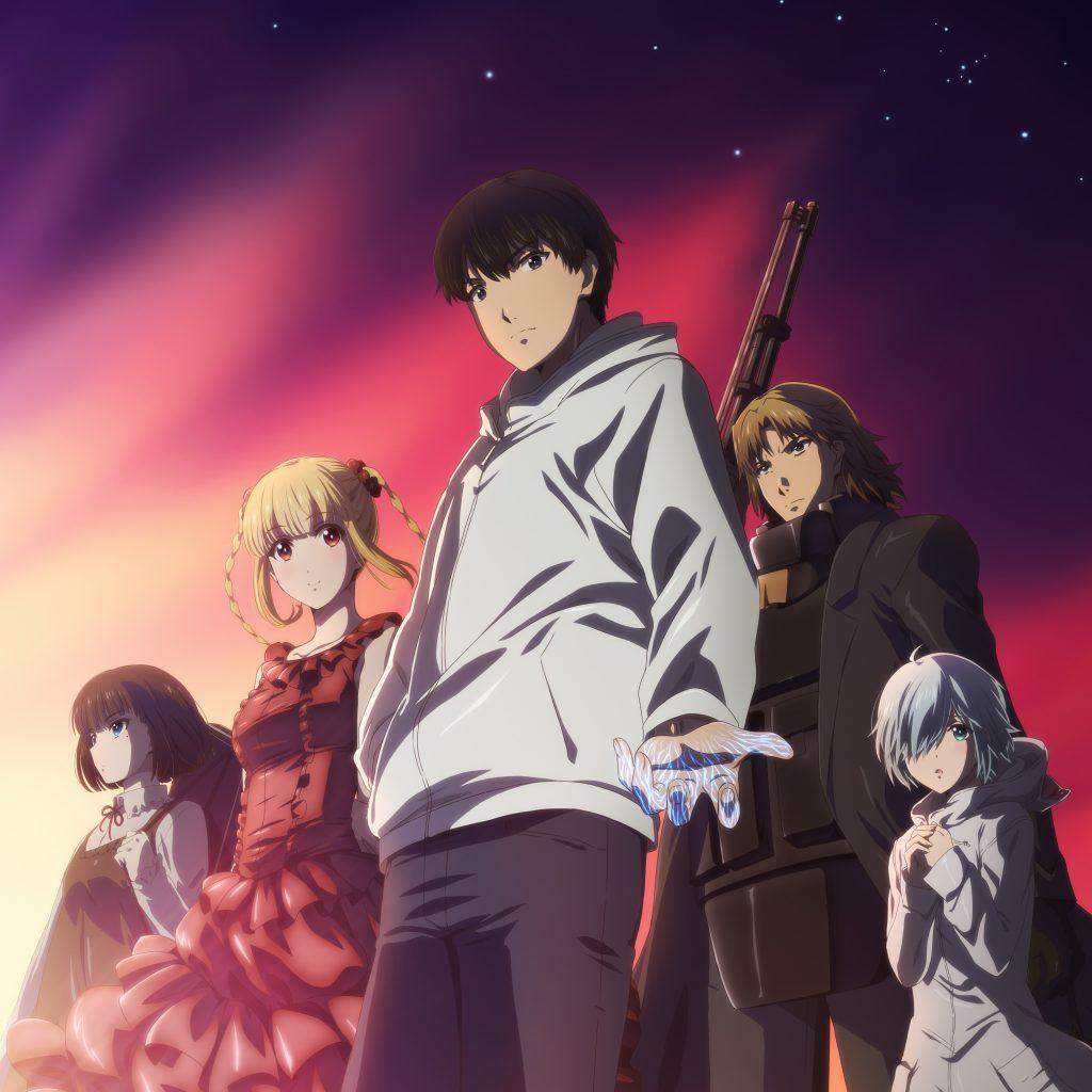 kaname, shuka, Ryuuji, sui, and Souta looking into the sunset